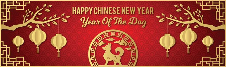 Happy Chinese New Year 2018
